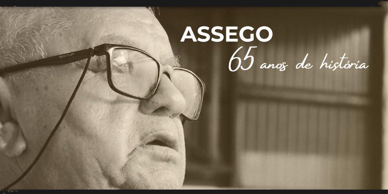 ASSEGO: 65 ANOS DE HISTÓRIA